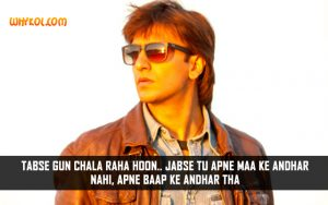 Ranveer Singh Dialogues From The Movie Kill Dill