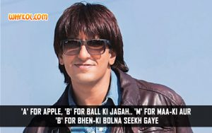 Adult Comedy Dialogues in Hindi   Ranveer Singh in Kill Dil