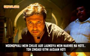 Govinda Dialogues From The Hindi Film Kill Dil