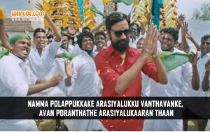 Kodi Tamil Movie Dialogues | Dhanush