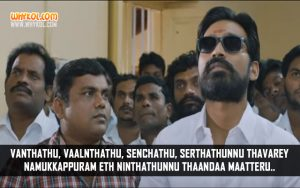 Dhanush Punch Dialogues From The Movie Kodi