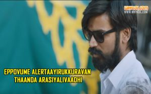 Popular Dialogues From The Movie Kodi | Dhanush Punch Scenes