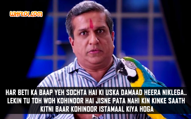 Darshan Jariwala Dialogues From The Movie Kyaa Kool Hain Hum 3