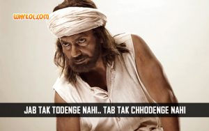 Popular Dialogues From The Movie Manjhi The Mountain Man