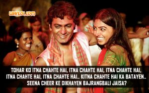 Nawazuddin Siddiqui and Radika Apte Romantic Dialogues From Manjhi