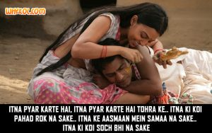 Nawazuddin Siddiqui Romantic Love Dialogues From Manjhi