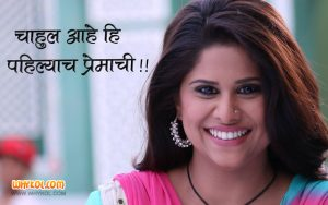 Pyaar Vali Love Story Marathi Movie Dialogues | Sai Tamhankar