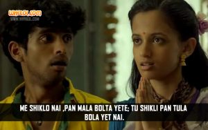 Marathi Movie Timepass Dialogues