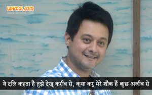 Swwapnil Joshi Dialogues From Tu Hi Re | Marathi Language