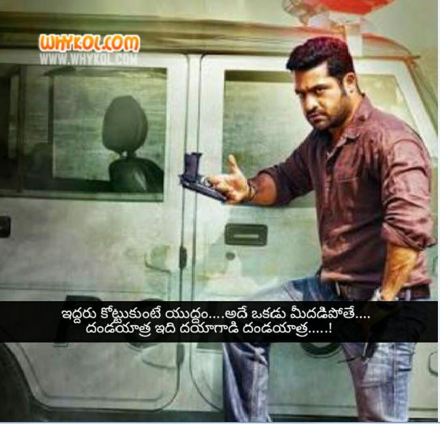 Popular Jr NTR Dialogues | Telugu Movie Temper