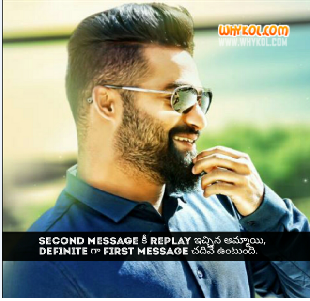 Nannaku Prematho Telugu Movie Dialogues