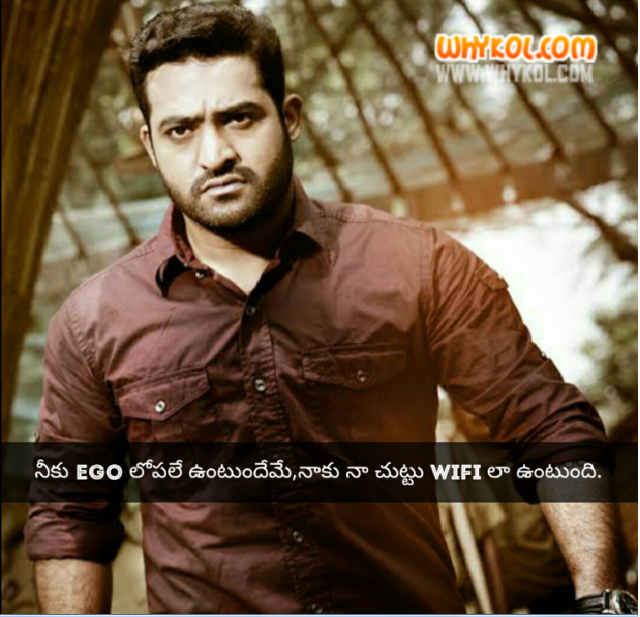 Popular Dialogues From The Movie Temper | Jr NTR