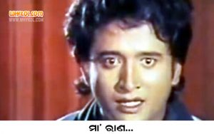 Hara Patnaik Punch Dialogues From The Odia Movie Pardesi Babu