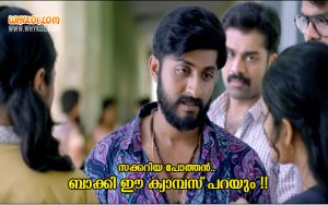 Dhyan Sreenivasan Kalippu Dialogue as Zachariah Pothan