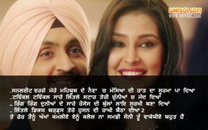 Punjabi Movie Dialogues | Diljit Dosanjh in Ambarsariya