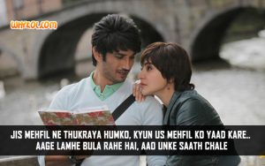 Sushant Singh Rajput Dialogues From Pk