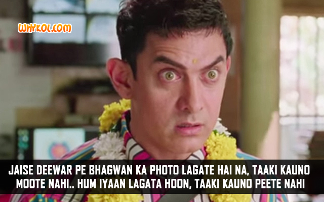 Aamir Khan Religious Comedy Dialogues From PK