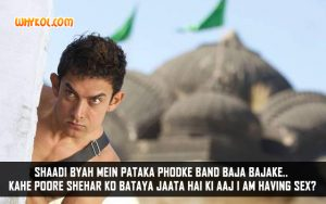 Pk Hindi Movie Dialogues | Aamir Khan