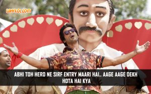 Hindi Movie Jokes | Phata Poster Nikhla Hero Dialogues