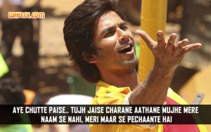 Shahid Kapoor Action Dialogues From Phata Poster Nikhla Hero
