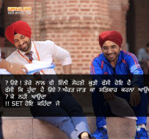 Diljit Dosanjh Dialogues From The Punjabi Movie Ambarsariya