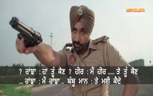 Babbu Maan Dialogues From Prince Of Patiala