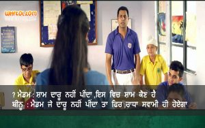 Binnu Dhillon Dialogues From Oh My Pyo | Punjabi Movie