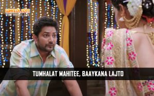 Aniket Vishwasrao Dialogues From The Movie Poshter Girl