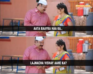 Dialogues From The Gujarati Movie Poshter Girl