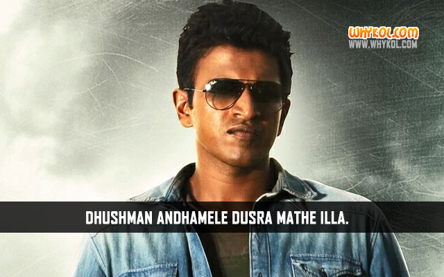 Popular Dialogues Of Puneeth Rajkumar From Kannada Movie Power