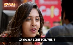 Lakshmi Menon Dialogues From The Tamil Movie Rekka