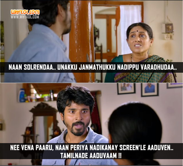 Comedy Dialogues From The Movie Remo | Sivakarthikeyan