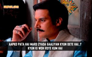 Saheb Biwi Aur Gangster Returns Movie Dialogues