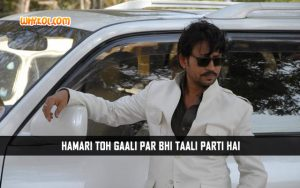 Irrfan Khan Dialogues From Saheb Biwi Aur Gangster Returns