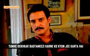 Hindi Movie Dialogues | Jimmy Shergill in Saheb Biwi Aur Gangster Returns