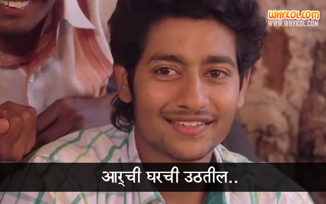 Sairat Dialogues in Marathi Language With Images