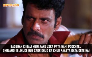 Manoj Bajpayee Dialogues From Shootout At Wadala