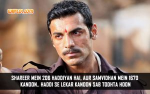 John Abraham Dialogues From Shootout At Wadala