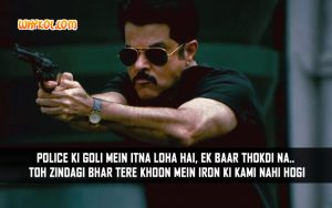 Anil Kapoor Dialogues | Shootout At Wadala