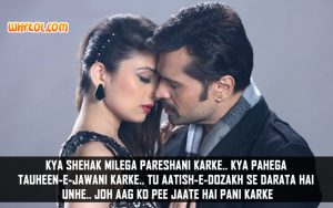 Hindi Shayari From Films | Himesh Reshammiya in The Xpose