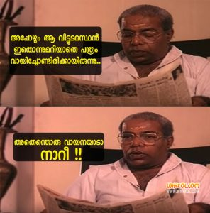 Thilakan Reading Newspaper Comedy in Chakkikotha Chankaran
