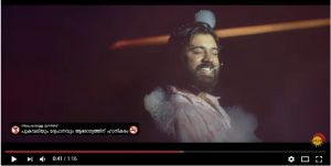 Nivin Pauly Song From Aanandam