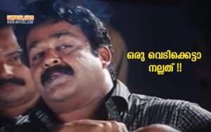 Lalettan Classic Dialogues Collection | Vadakkumnadhan