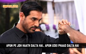 Hindi Movie Welcome Back Dialogues | John Abraham