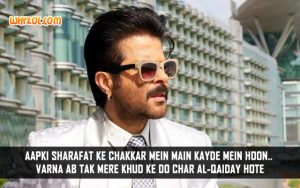 Anil Kapoor Dialogues From The Movie Welcome Back