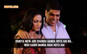 Murli Sharma Dialogues From Zindagi 50 50 | Hindi Movie