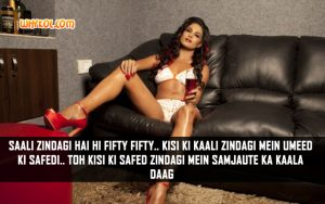Veena Malik Dialogues From The Movie Zindagi 50 50