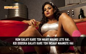 Quotes From Hindi Films | Veena Malik in Zindagi 50 50
