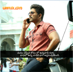 Allu Arjun Dialogues From Race Gurram in Telugu Language