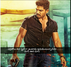 Sarrainodu Telugu Movie Dialogues | Allu Arjun